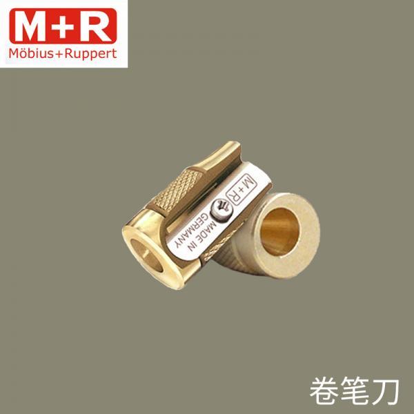 德国M+R 黄铜削笔刀 德国设计 德国制造 精美礼盒包装