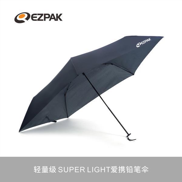 [2019 NEW] EZPAK爱携铅笔伞EDC迷你超轻便携三折伞 OG-3195